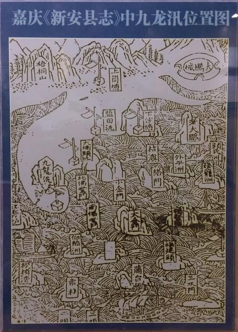 九龍汛位置圖,圖中可見塔門及吉澳附近有「大金門」、「小金門」,究竟是指哪兩個島?