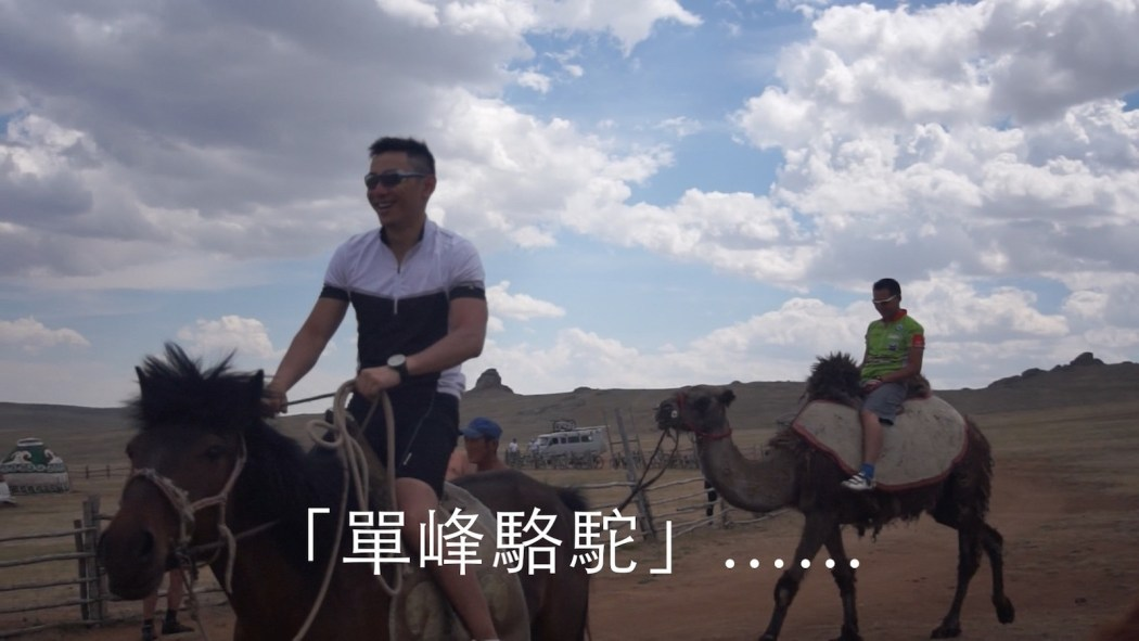 蒙古 2015-youtube