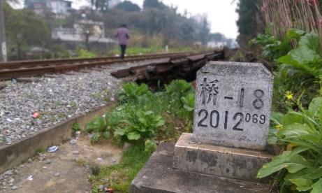 舊京廣鐵路 — 樂昌段路軌。