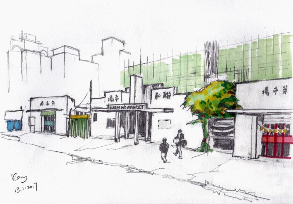 被評為三級歷史建築的聯和市場(聯和墟街市),左起:魚市場、肉市場、菜市場。建築物後面搭起竹棚,新樓盤正興建得如火如荼。