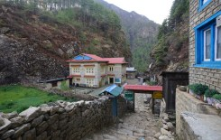 Sagarmatha National Park 檢查站。