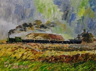 湖南煤火車