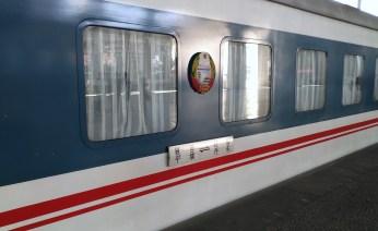 中國製硬臥列車