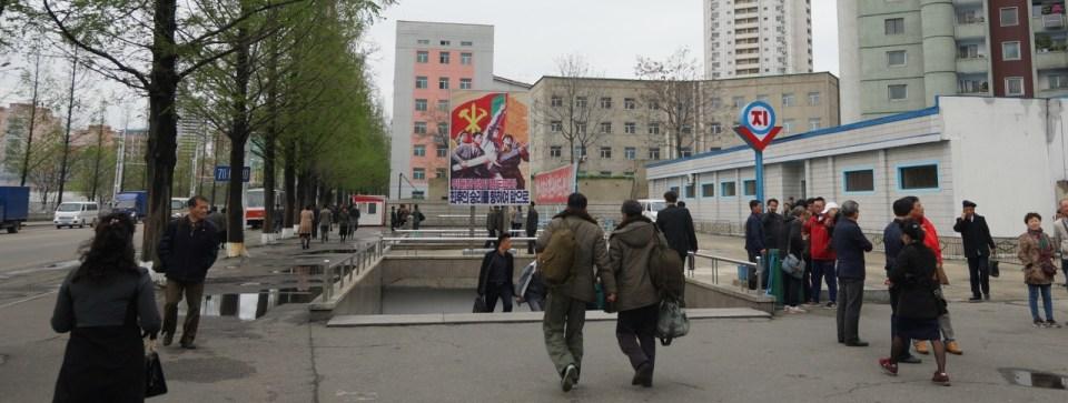 中俄朝遊:不神秘的北韓、旅遊資訊