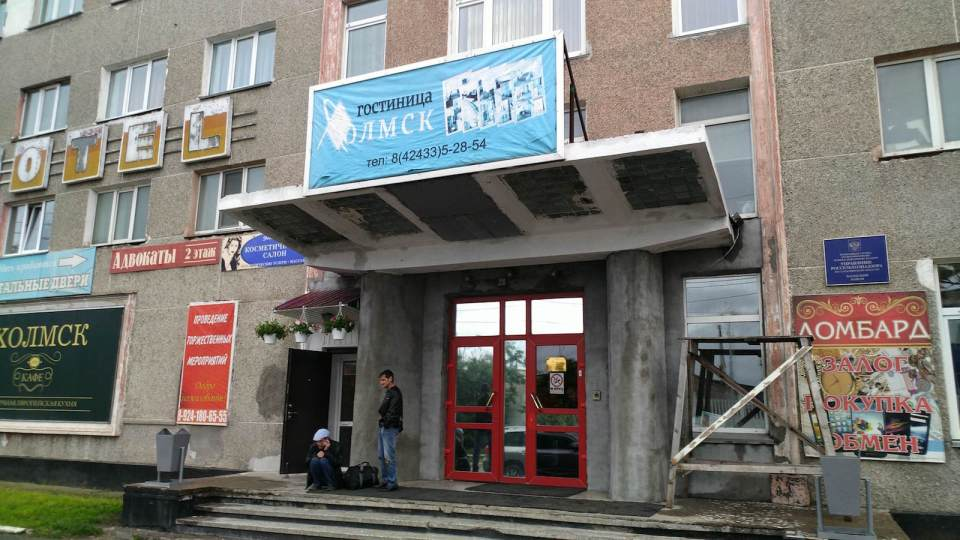其貌不揚的蘇式酒店和餐廳。