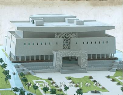 二千年代博物館模型。(節錄自紀錄片《馬王堆漢墓》)