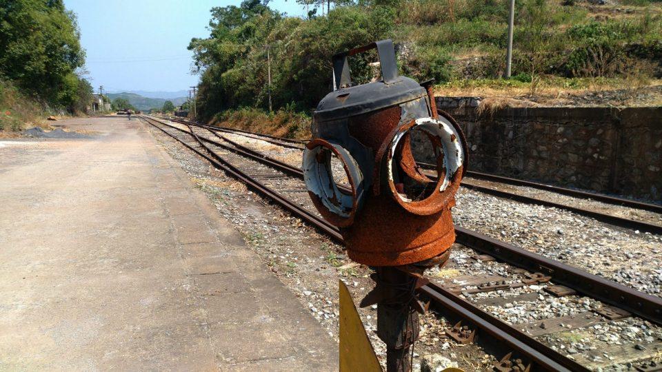 舊白石渡站月台。