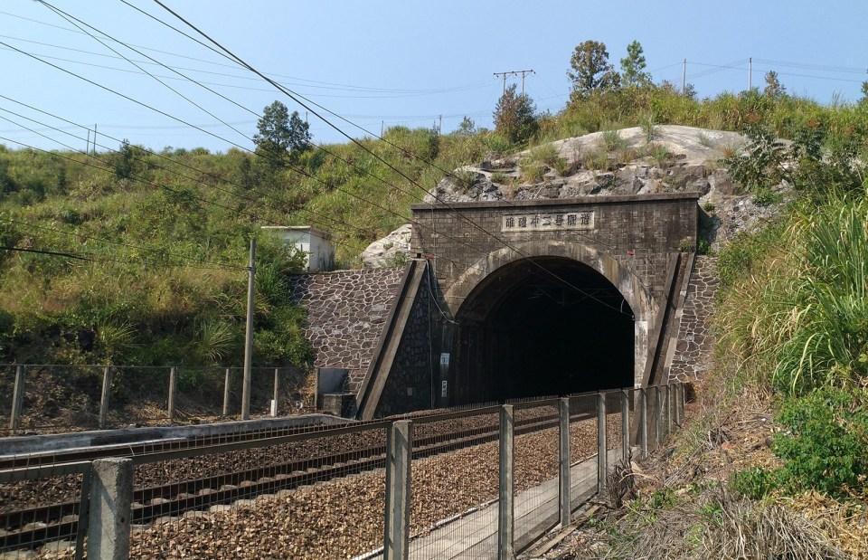 碓磑沖二號隧道。