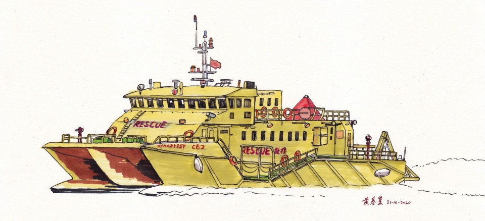 《消防指揮船二號》Markers 37.5cm x 17cm 31-10-2020