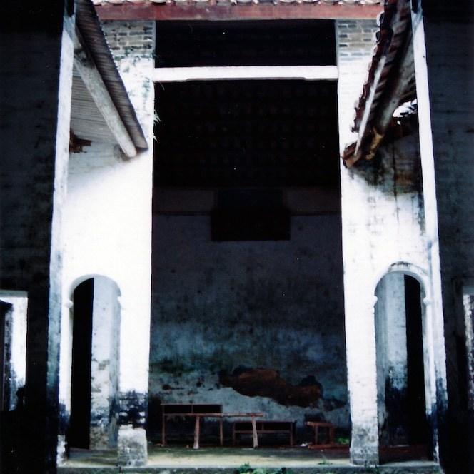 1993 年鏡蓉書屋。