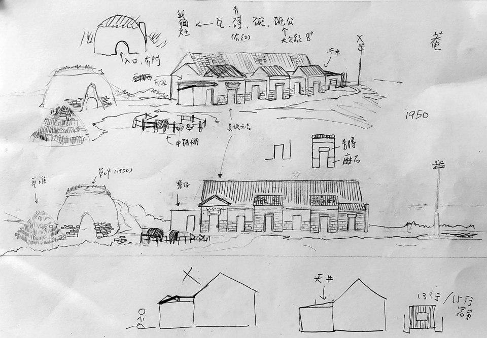 草圖錯處多,包括窰口不對、1950 年未有電燈柱、瓦片排列方向錯、沒有天井等等……