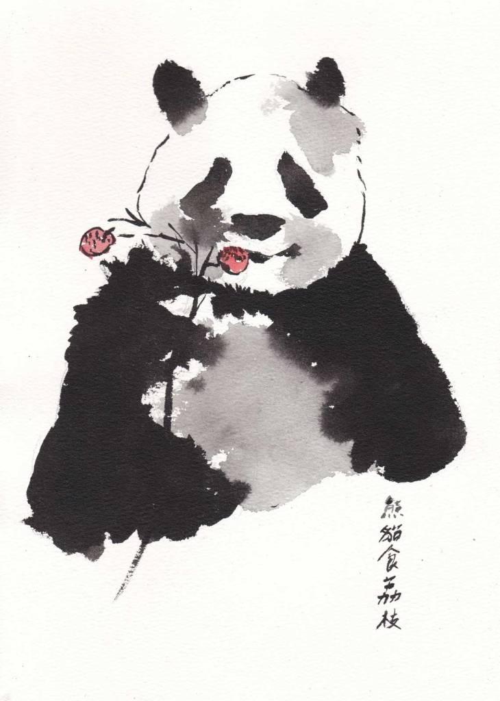 《熊貓食荔枝》(課堂示範)水墨 19cm x 27cm 2-9-2021