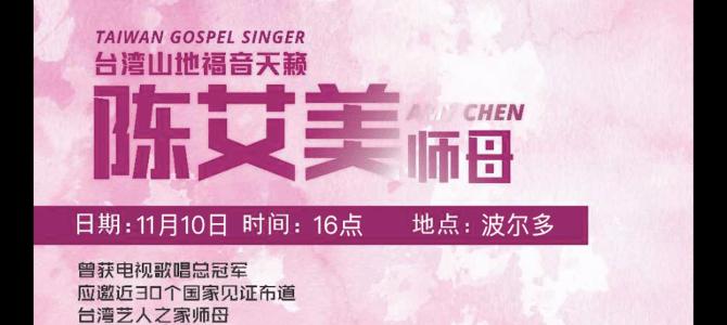 Une soirée d'évangélisation avec un concert de Amy Chen !