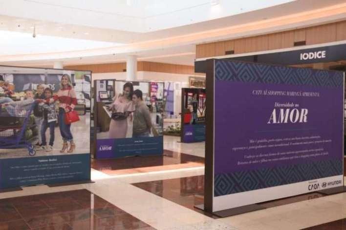 Exposição-Mães-Catuai-Shopping-Im.001-e1525360812224 Title category