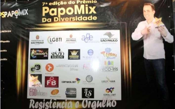 Apoiadores-Prêmio-Papomix-Im.001-e1530479921400 Title category