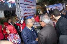 افتتاح مقر شمال الجيزة 23