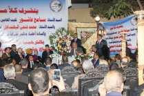 افتتاح مقر شمال الجيزة 34