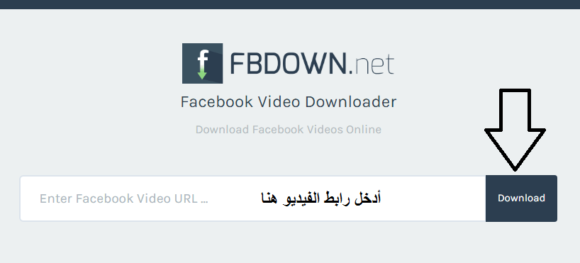 شرح كيفية تحميل فيديو من الفيس بوك وبجودة عالية