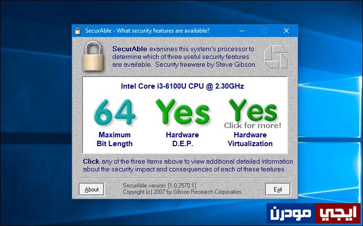 معرفة هل المعالج 32 ام 64 بت فى الكمبيوتر بأكثر من طريقة