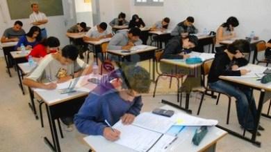 Photo of بدء امتحان الجبر لطلاب المرحلة الأولى من الثانوية العامة للنظام القديم