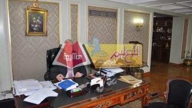 Photo of غدًا.. تسليم كشوف الحافز الرياضي لطلاب الثانوية العامة لمكتب التنسيق