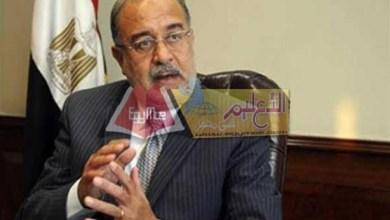 Photo of بعد تفويض مجلس الوزراء . اليوم وغدًا أجازة بمدارس البحيرة