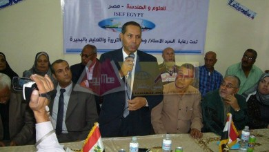 "Photo of وكيل الوزارة بالبحيرة يفتتح معرض العلوم والهندسة – مصر ""ISEF"""