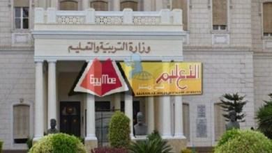 Photo of الوزارة تسعى لدمج كتب اللغة الإنجليزية والتربية الدينية .. يعني توفير مش تطوير