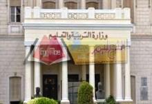 Photo of التعليم تخاطب المدارس لدعم الحوار المجتمعي للأزهر