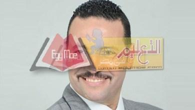 Photo of البرعي : سوء التخطيط وراء أزمات الوزارة وليس نقص الموارد