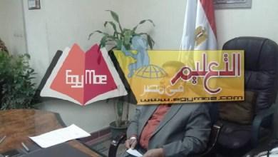 Photo of سرقة كتب مدرسة التحرير بالإسكندرية . والمديرية : زيادة التأمين ومحاسبة المقصرين