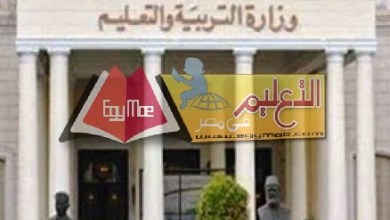 Photo of التعليم : آخر موعد للمطابع هو 30 أغسطس القادم لتوريد الكتب المدرسية