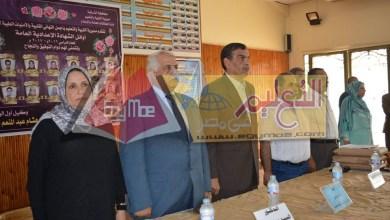 Photo of تعليم الشرقية يكرم أوائل الدبلومات الفنية والشهادة الإعدادية والتربية الخاصة