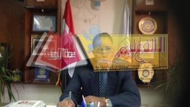Photo of تخفيض تنسيق القبول بالثانوية العامة فى دمياط