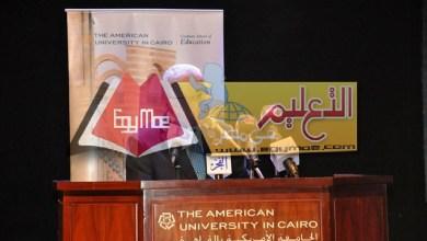 Photo of التعليم تنتهى من طباعة 98% من كتب العام الدراسى الجديد