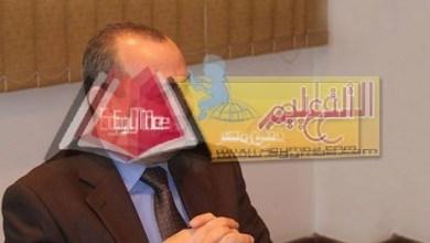 Photo of محافظ دمياط : فتح فصول تعليم وتدريب مزدوج ملحقة بمدارس التعليم الفنى