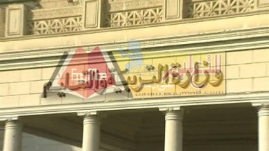 Photo of 30 يناير . بدء مناقصة كتب العام الدراسي الجديد 2018 / 2019