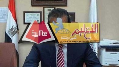 Photo of وزير التعليم العالى يستعرض تقريراً حول التعاون مع وزارة التجارة والصناعة