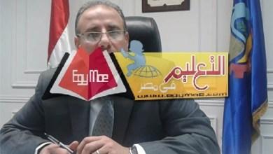 Photo of محافظ الإسكندرية : عدم دفع المصروفات لن يحجب نتيجة طلاب المدارس