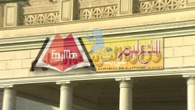 Photo of التعليم تتابع المشروع القومى لإعداد قادة المستقبل