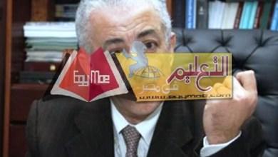 "Photo of التعليم تحقق في واقعة ""طالبة السرطان"" ببني سويف"