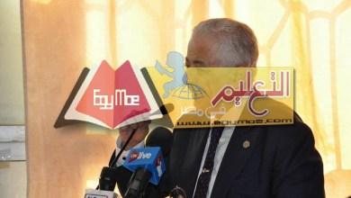 Photo of التعليم تشدد على سرعة تسليم كتب التيرم الثانى وعدم ربطها بالمصروفات