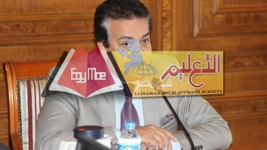 Photo of وزير التعليم العالى يعتمد تعيين عمداء جدد فى عدد من الجامعات