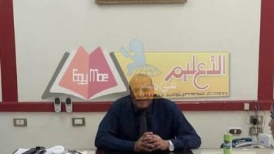 Photo of ننشر جدول امتحانات الدور الثاني للشهادة الإعدادية بأسوان 2017 / 2018