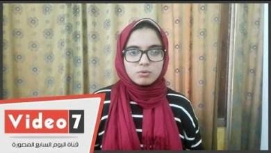 Photo of بالفيديو   طالبة ببنى سويف تستخرج علاجًا لسرطان الرئة من البقدونس والشمندر