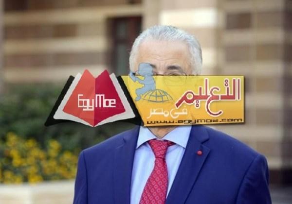 """إستجابة لما نشرة موقع """" أخبار التعليم في مصر """" شوقي يوافق ..."""