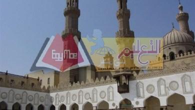 Photo of الأزهر يعلن عن حصص بالأجر لسد العجز