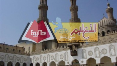 Photo of نتيجة الثانوية الأزهرية 2018 .. التظلمات عقب إعلان النتيجة بـ 48 ساعة