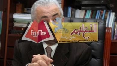 Photo of ننشر تكليفات الوزارة لمديري المديريات استعدادًا للنظام الجديد