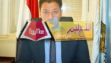 Photo of التعليم : تسليم كتب النظام الجديد للمدارس نهاية الأسبوع الثالث من أغسطس